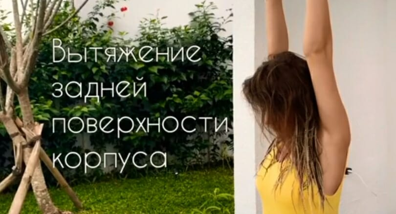 15 асан йоги за 15 минут