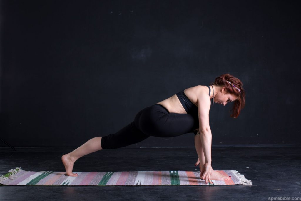 Вирабхадра. Асана йоги
